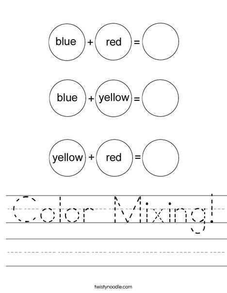Color Mixing Worksheet from School