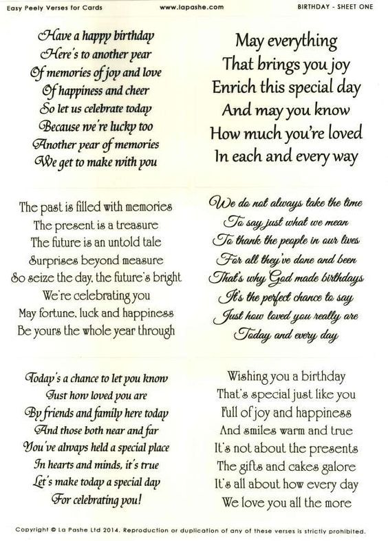 La Pashe Easy Peely Verses For Cards Birthday 1 Cards Verses