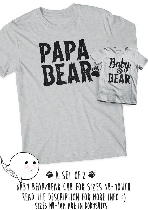 cef08eef Dad Baby Matching Shirts Tees 1st First Fathers Day Gift Idea ...