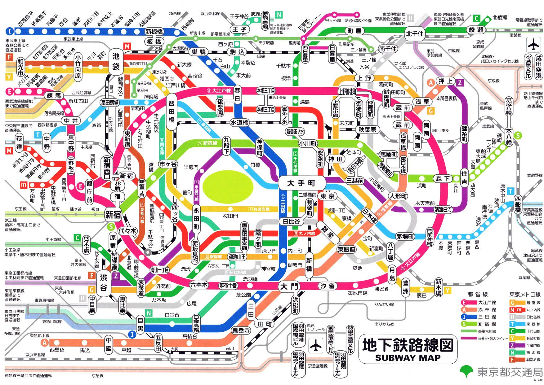 Tokyosubway Tokyo Area Tokyo Subway Maps Japaneselanguage Map - Japan map english version