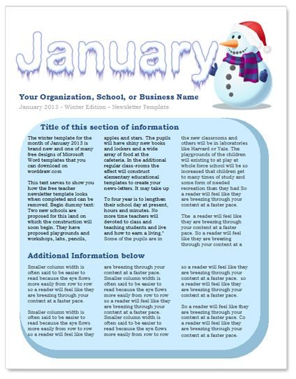 January free template for word httpworddrawjanuary free january newsletter template featuring a cute winter layout with a jolly snowman in cap and scarf with the word spiritdancerdesigns Images
