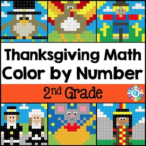 Thanksgiving Math Color By Number 2nd Grade Thanksgiving Math Coloring Thanksgiving Math Christmas Math