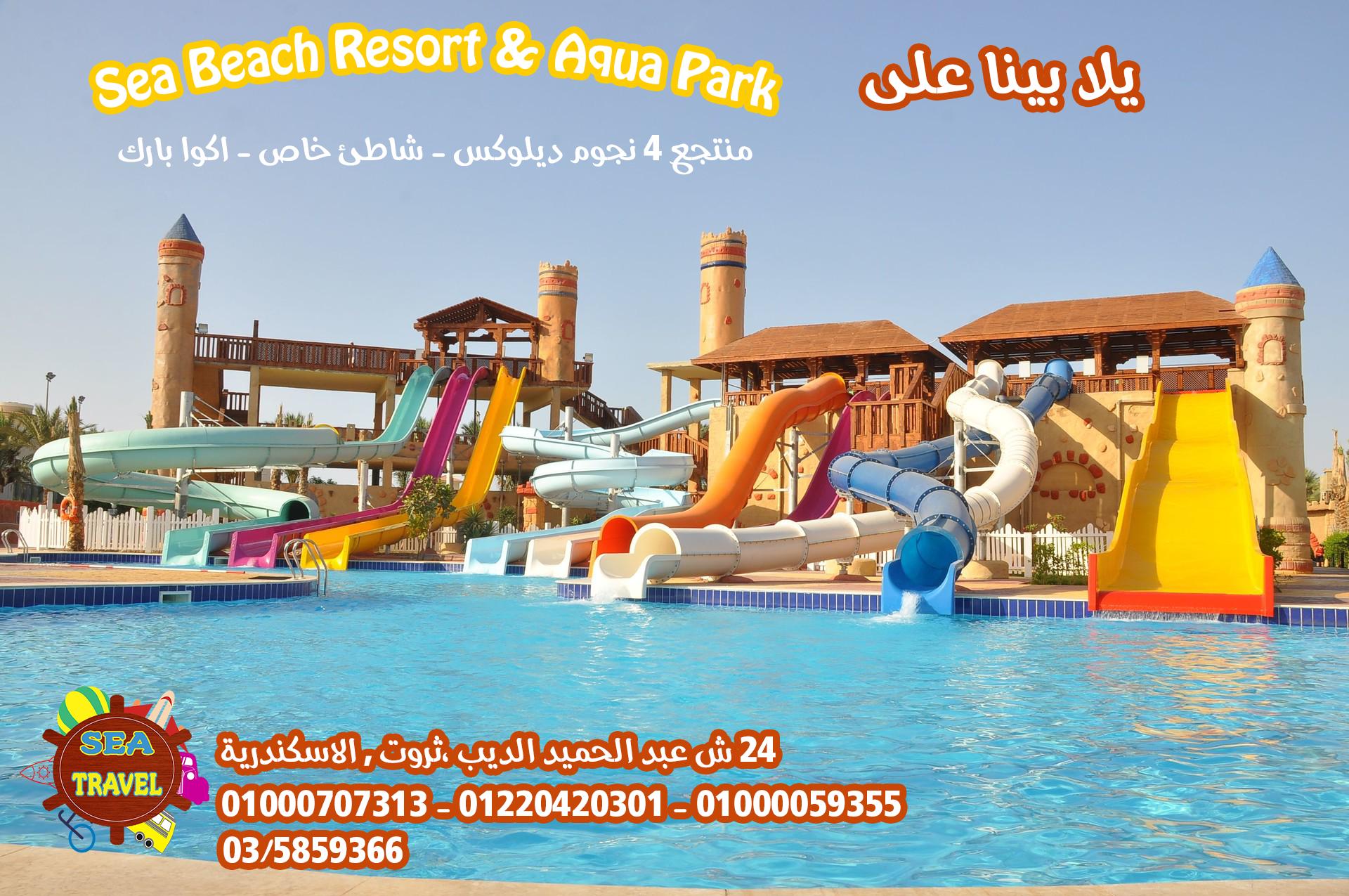 Sea Beach Aqua Park Pool Beach Resorts Pool Float