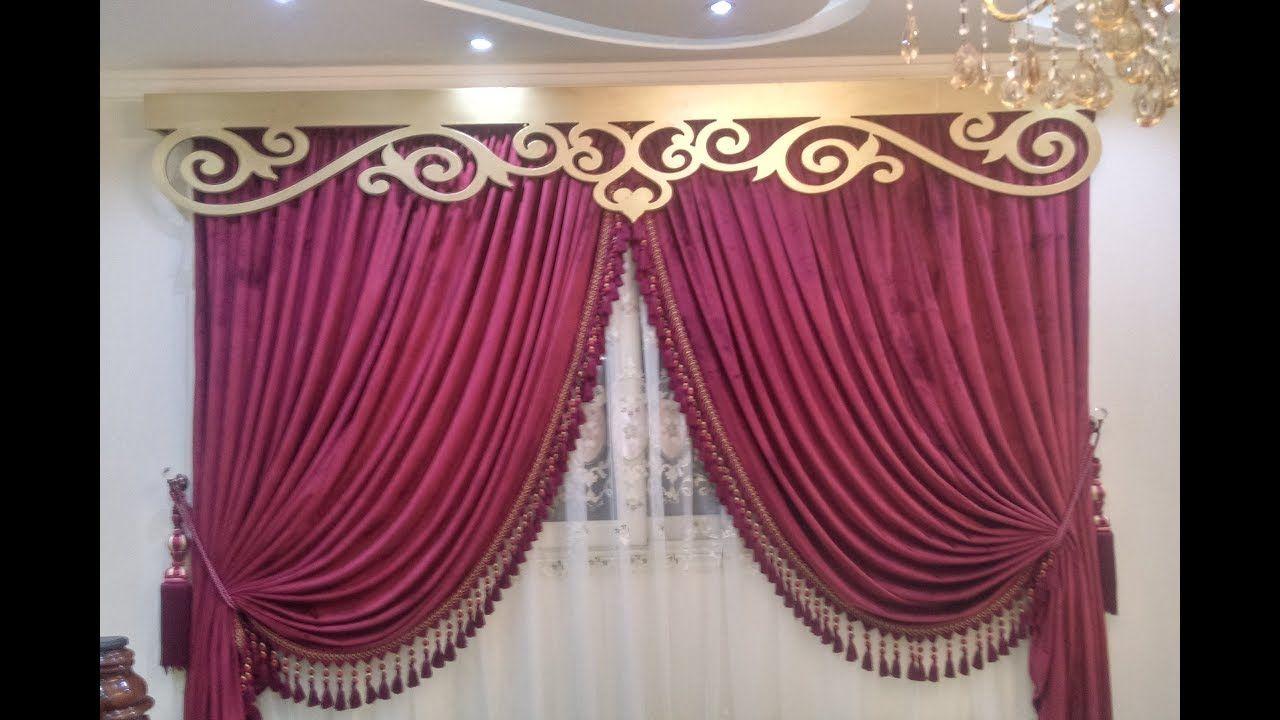 احدث ستائر صالون للبيع Valance Curtains Home Decor Curtains