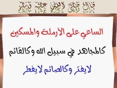 عظم شأن اليتيم في الإسلام Quran Islam Calligraphy