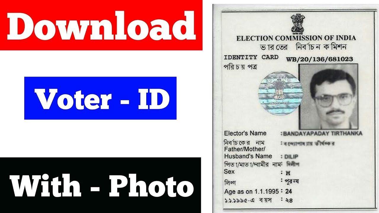 voter id download