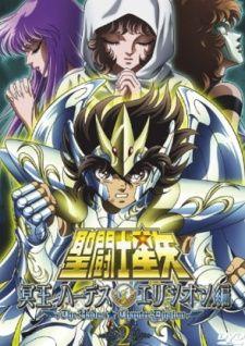 Saint Seiya: Meiou Hades Elysion-hen (OVA) /// Genres: Action, Fantasy, Shounen, Super Power