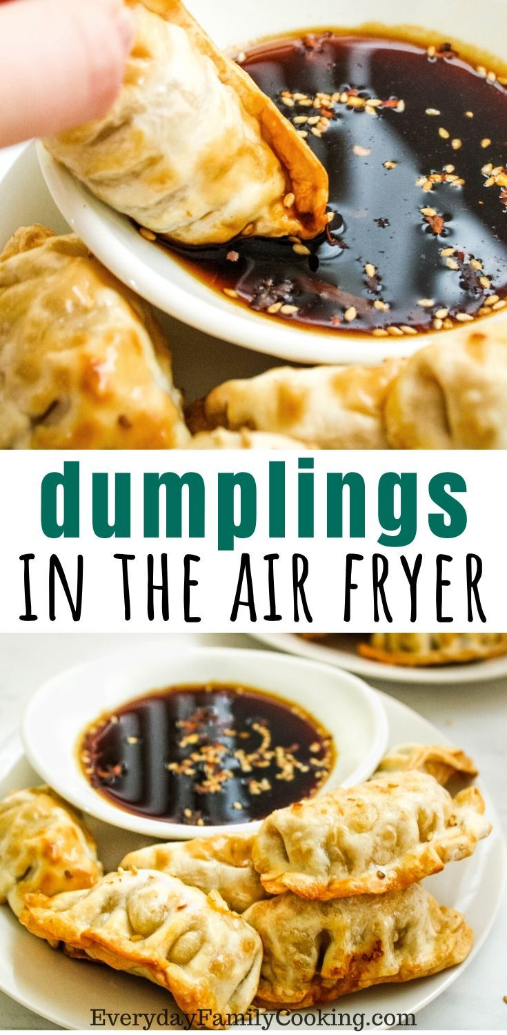 Air Fryer Dumplings Recipe in 2020 Food, Sunday