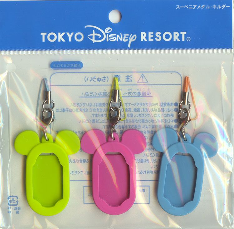 Pressed Penny Holders from Tokyo Disneyland                                                                                                                                                     More
