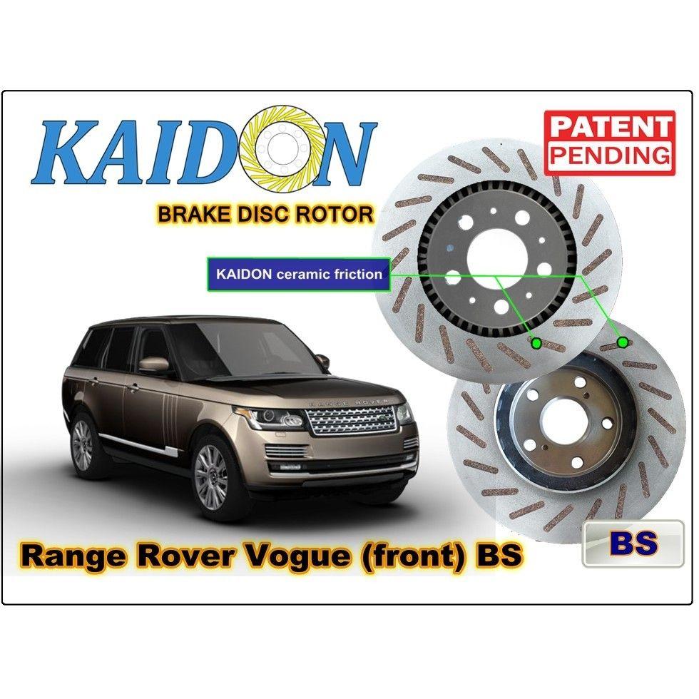 Pin By Ngyikjia Splatoon 2 And Splat On Brake Range Rover Land Rover Disc Rotor Brake Range Rover Land Rover Toy Car