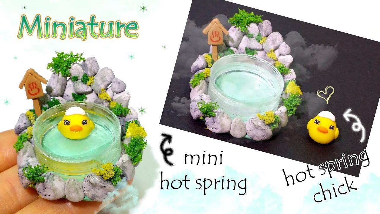 [Miniature Hot spring & chick] 미니어쳐 온천 & 온천병아리 만들기