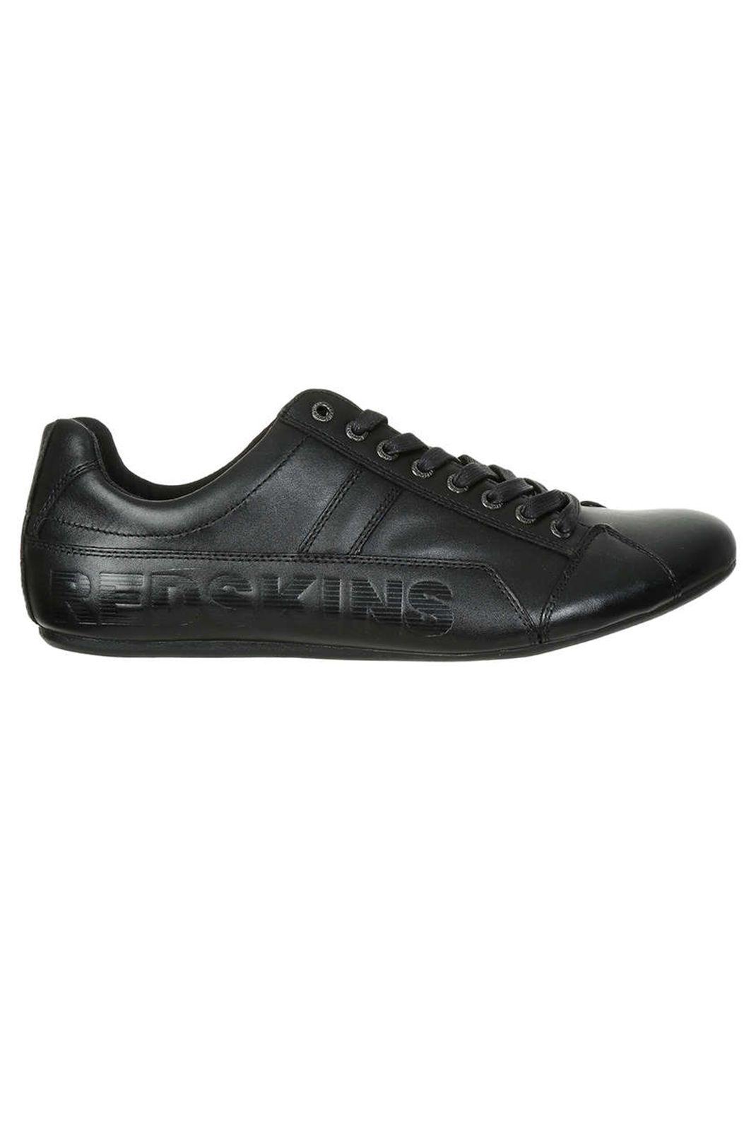 Commandez vos chaussures et vêtements sur notre boutique de
