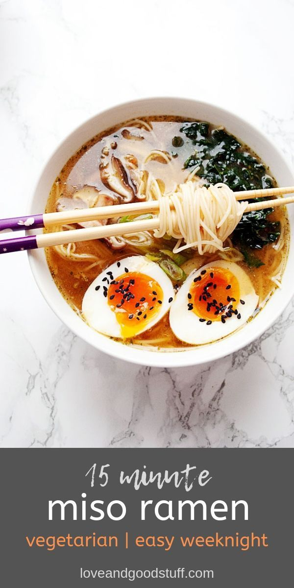 Photo of This easy vegetarian miso ramen bowl is perfect for easy weeknight dinners!  All…