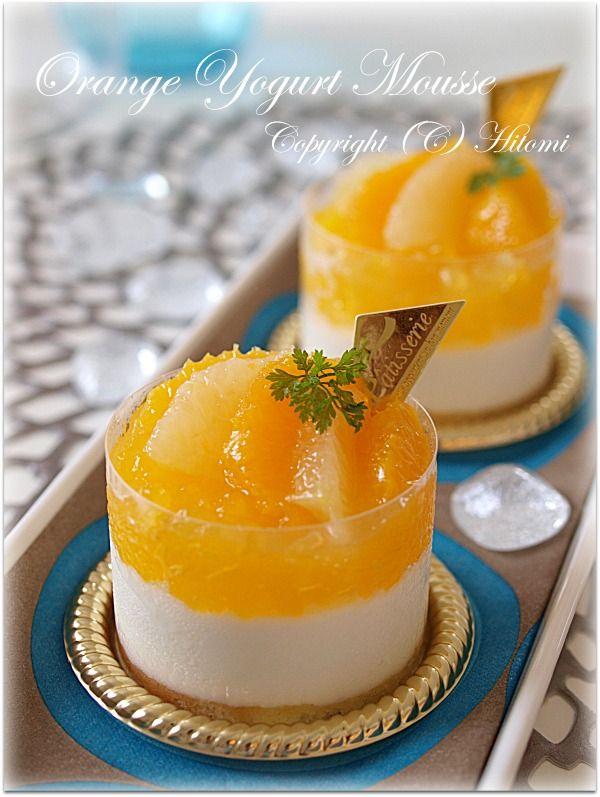 えセレブ日記 オレンジヨーグルトムース(プティガトー)☆