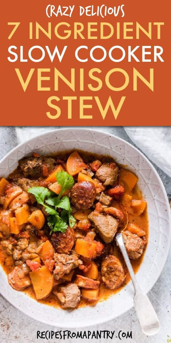 7 Ingredient Slow Cooker Venison Stew Recipe + Stove Top Version {Gluten-free} #crockpotmeatrecipes Need an easy weeknight dinner – then make this 7 ingredient slow cooker venison stew from pantry staples. Comforting & over-the-top delicious crockpot venison stew. Click through for the healthy deer stew recipe. #venison #venisonstew #stew #deer #deerstew #slowcookerrecipe #crockpotrecipe #venison #deermeat #dinner #easyrecipe #supper #slowcookerstew #crockpotstew