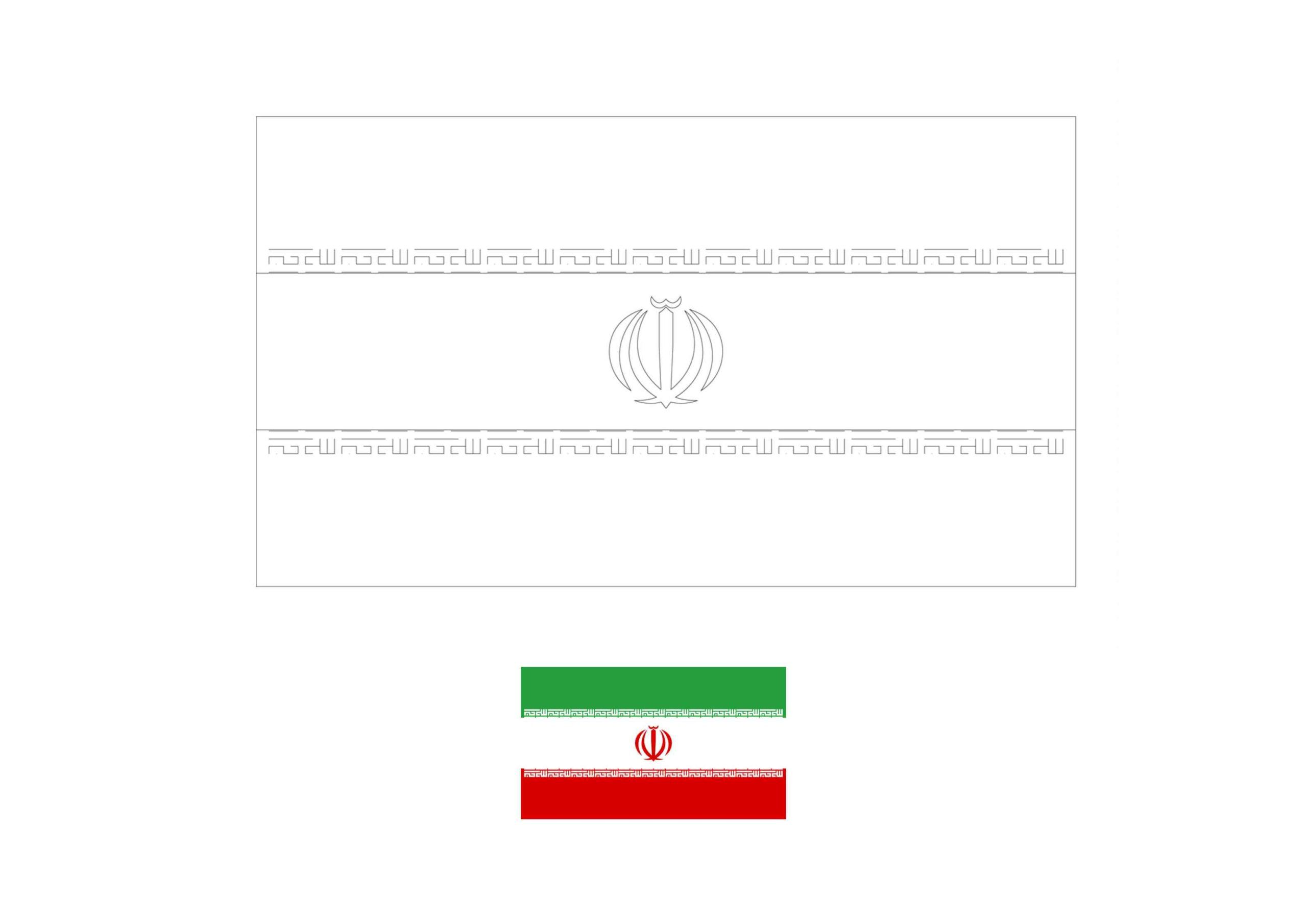 Iran Flag Coloring Page Flag Coloring Pages Coloring Pages