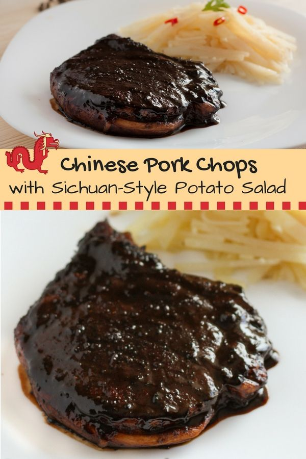 Chinese Pork Chops with Spicy Sichuan-Style Potato Salad   Looking for a quick and easy weeknight meal? Look no further than these mouthwatering Chinese Pork Chops!  Accompanied by a spicy Sichuan-Style Potato Salad, it makes for an incredibly flavorful, authentic Chinese dish. The best part: It is super easy to make and comes together in no time! #cinnamonandcoriander, #porkchops #sichuan #chinesefood #weeknight #valentinesday #dinnerrecipes #potatosalad #fivespice #pork