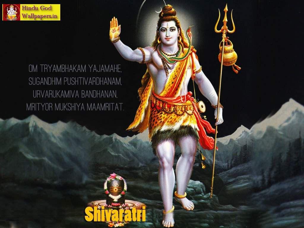 Free Latest Maha Shivratri Wallpapers Hd Free Download Hd