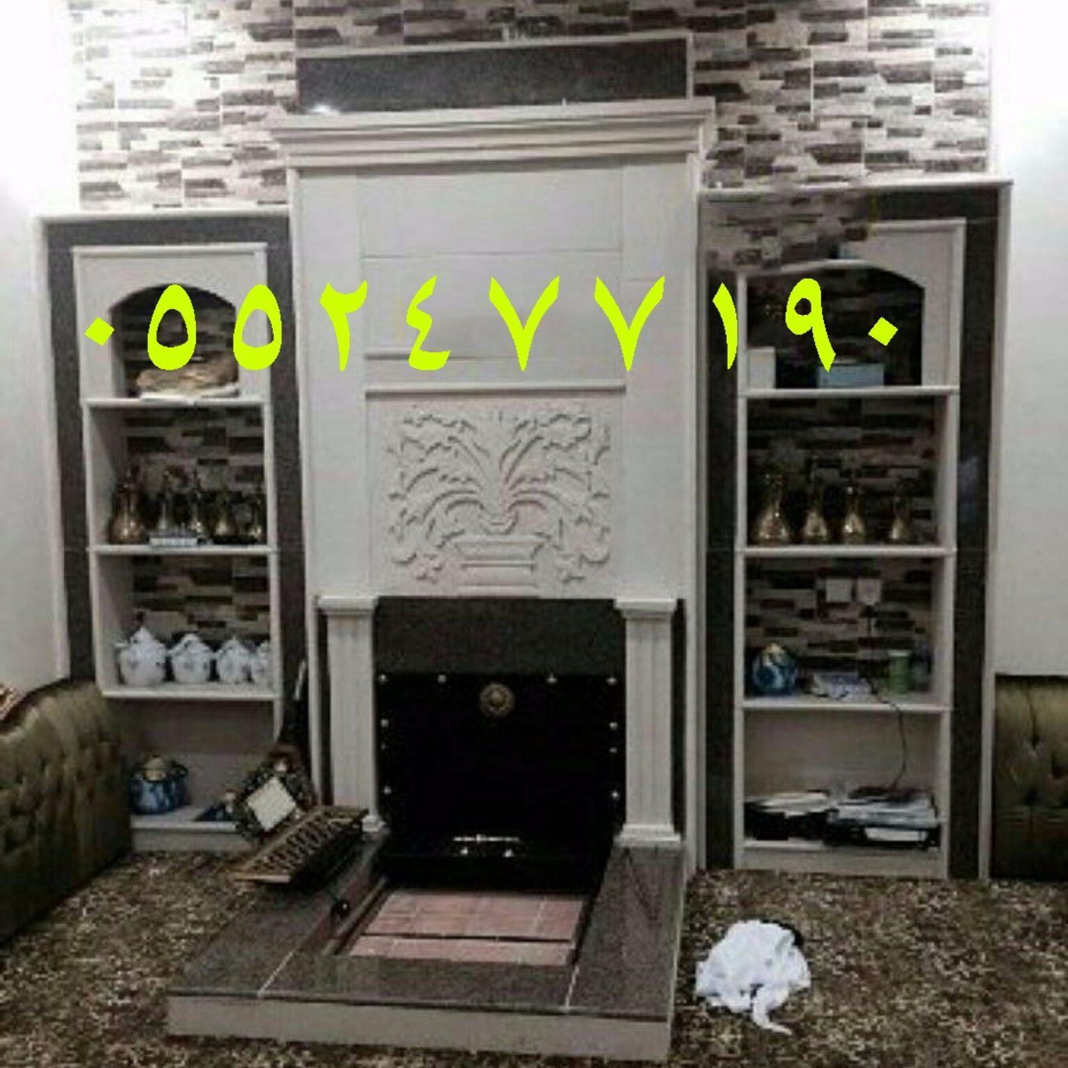 ديكورات مشبات مودرن Home Decor Decor Fireplace