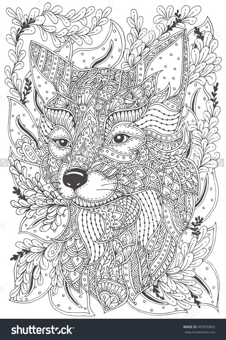 Fox. Hand-drawn with ethnic floral doodle pattern. Coloring ...
