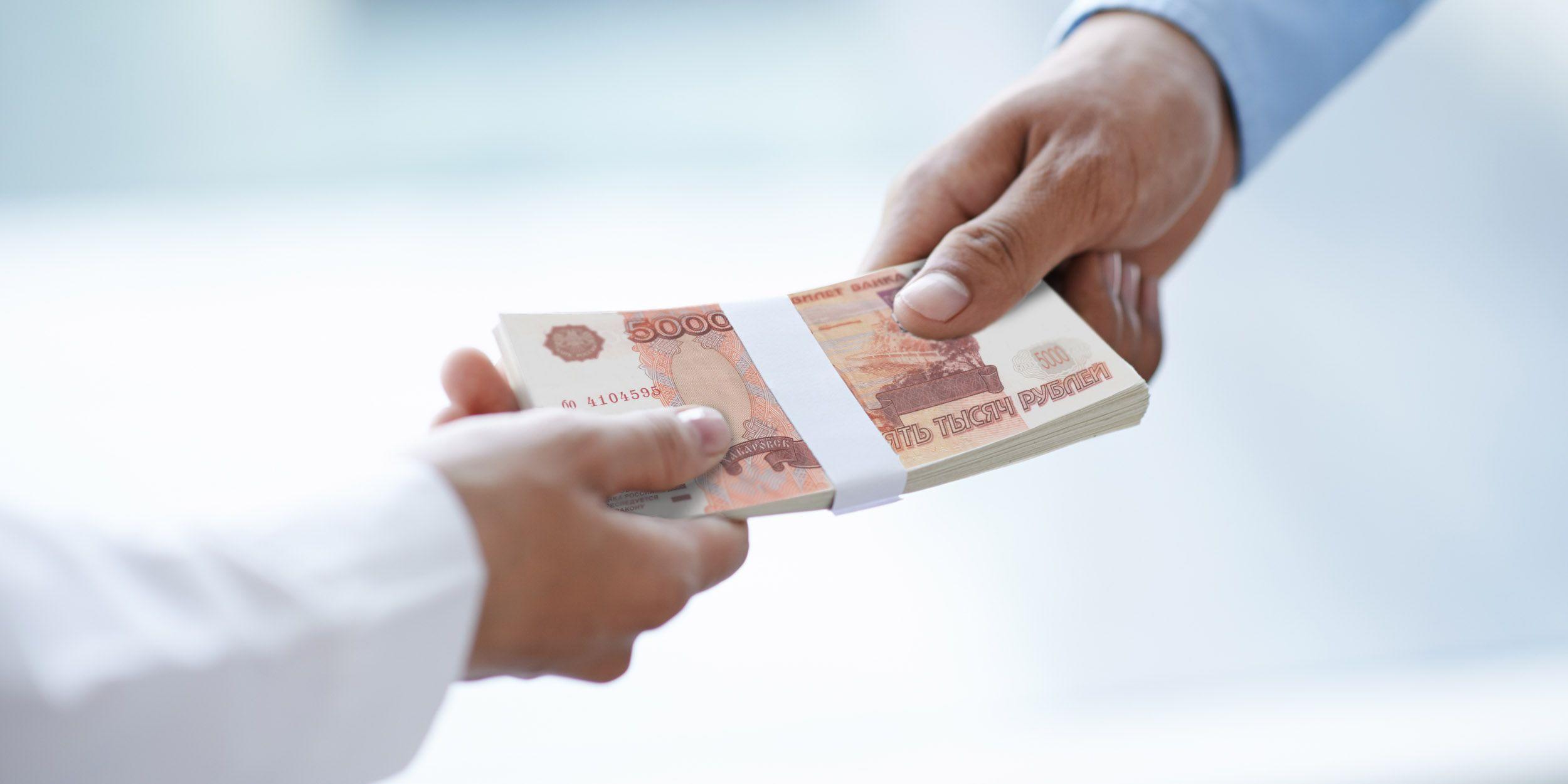 игры на деньги долг