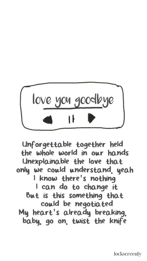 I love you and goodbye lyrics