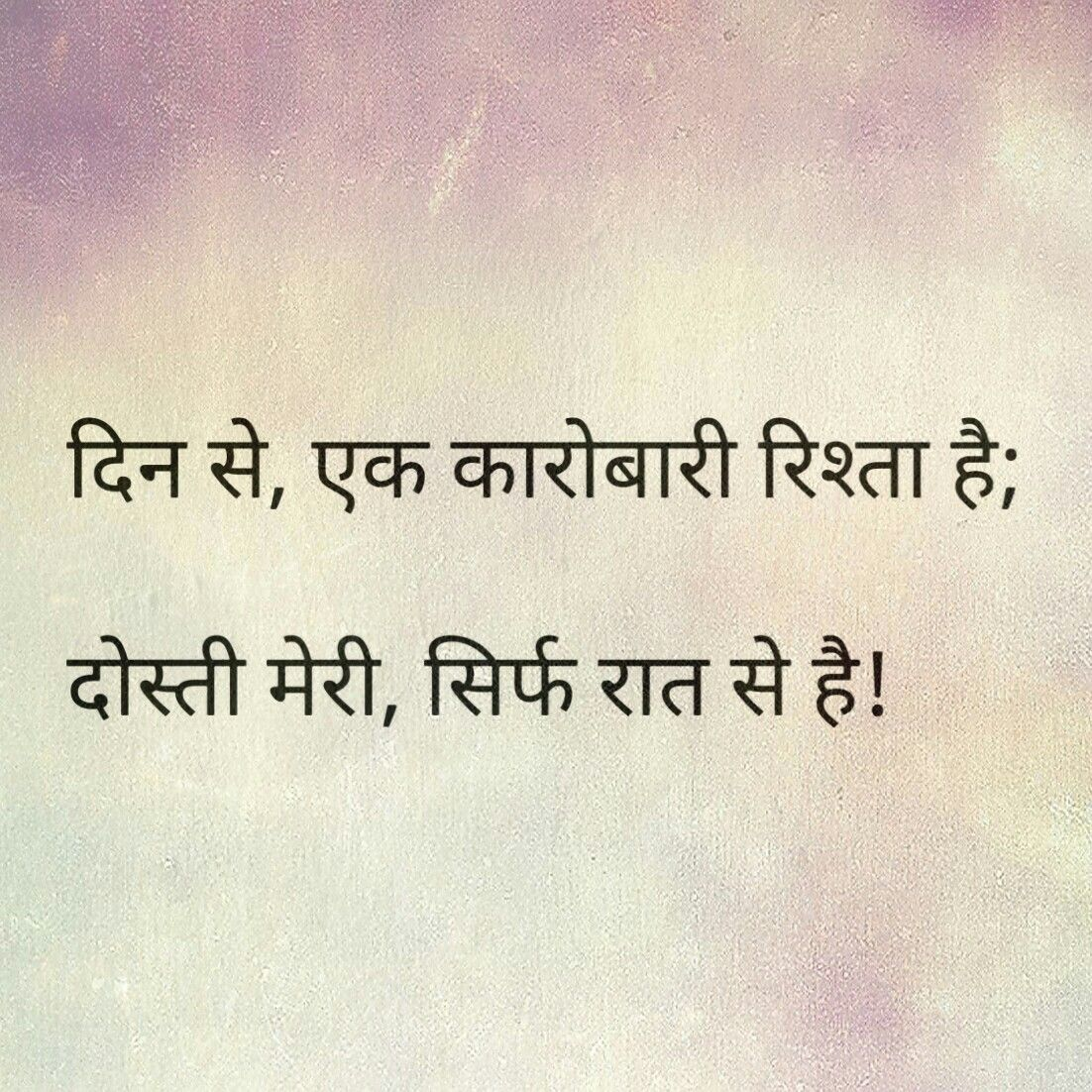 Gulzar Best Shayari So Far - Google Search
