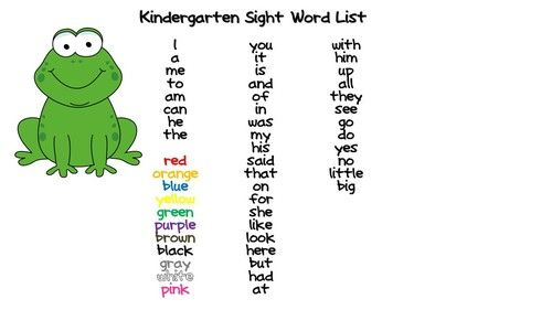 10+ images about Sight Words - Kindergarten on Pinterest | Bingo ...