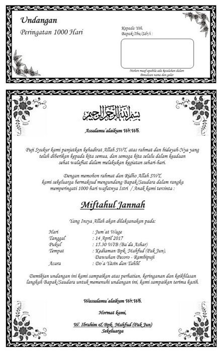 Hasil Gambar Untuk Download Undangan Maulid Nabi Doc Contoh Kartu Nama Undangan Contoh Undangan Pernikahan