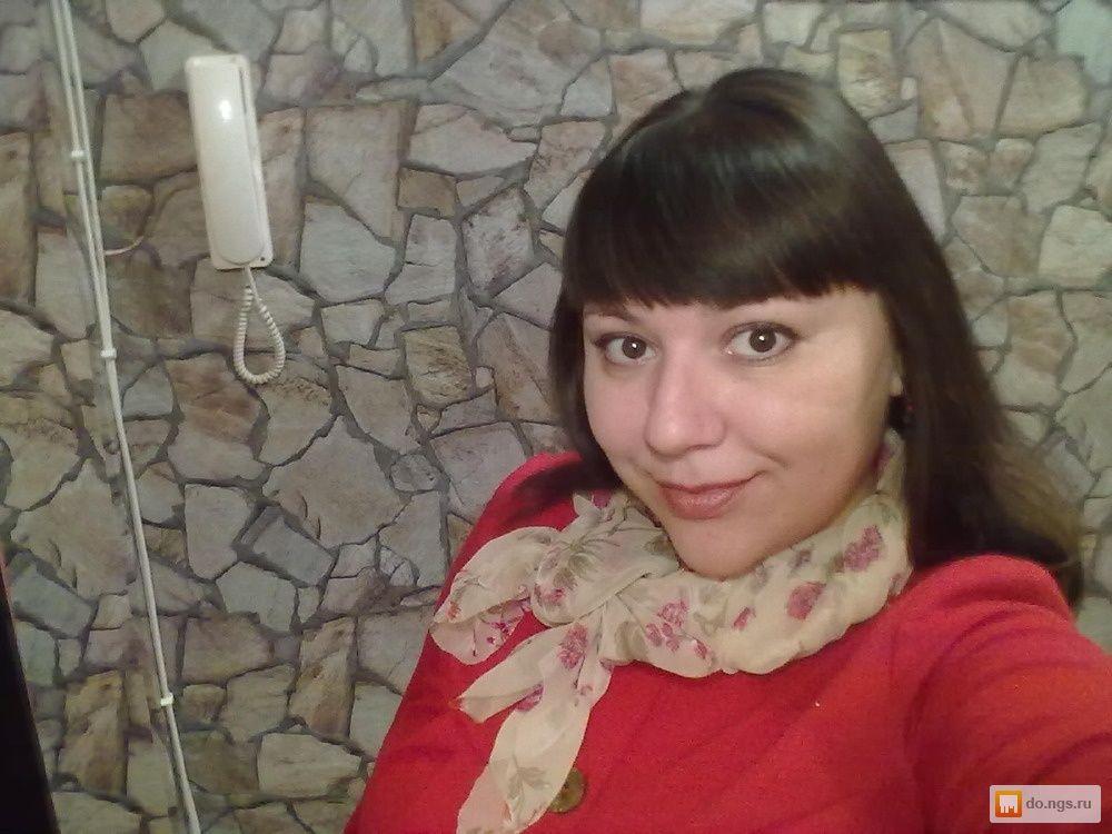 частные объявления девушек знакомства новосибирск