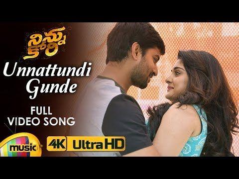 9 Ninnu Kori Movie Songs Unnattundi Gundey Full Video Song 4k Nani Nivetha Thomas Mango Music Youtube Ninnu Kori Movie Movie Songs Songs
