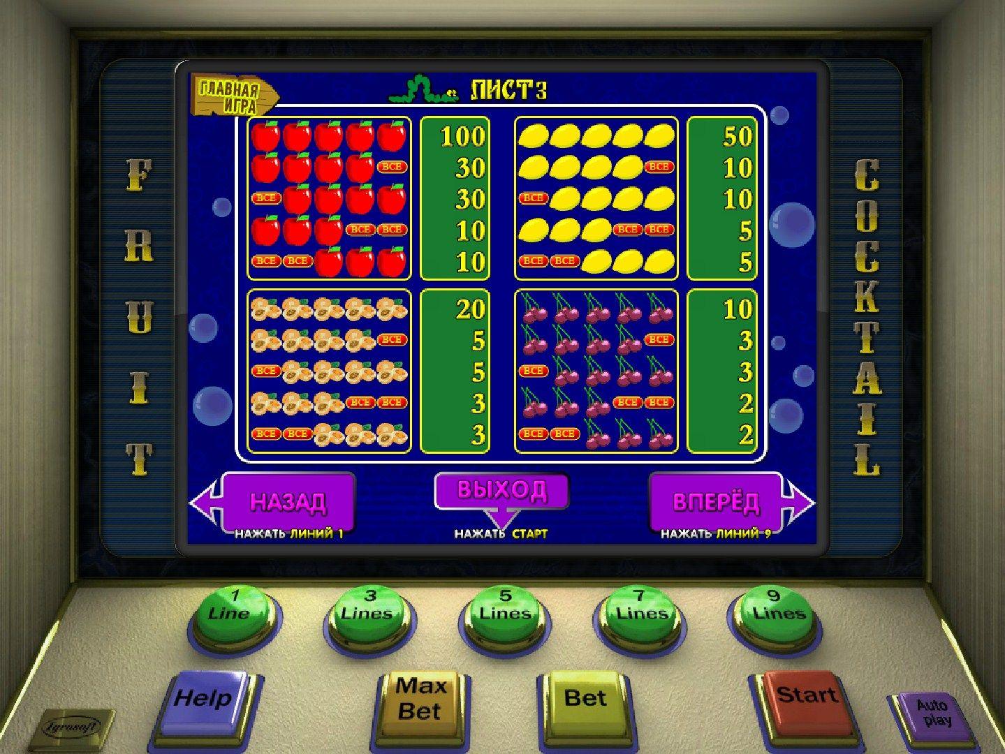 Игровые аппараты резидент играть он лайн бесплатно игровые автоматы для взрослых бесплатно