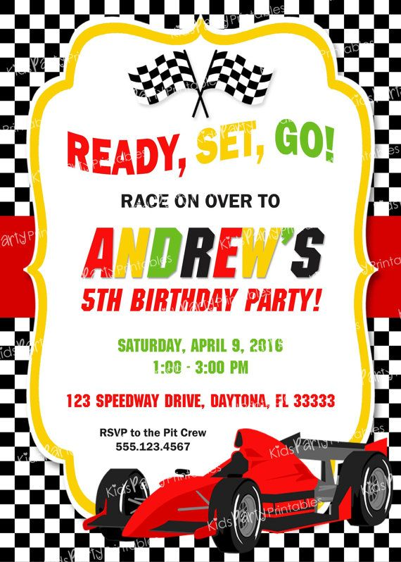 Race Car Birthday Invitation PRINTABLE Race Car Invitation Plus