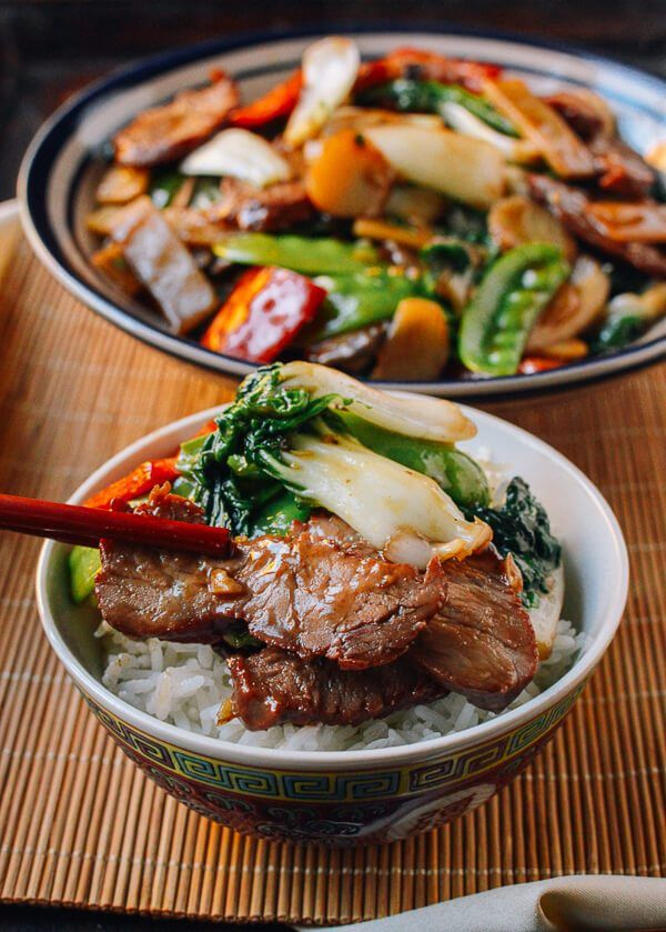 Roast Pork with Chinese Vegetables | The Woks of Life