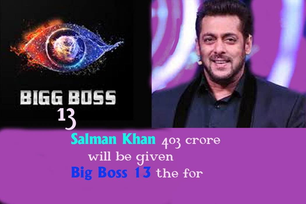 Salman Khan Salman Khan News Bigg Boss Season 13 Bigg Boss