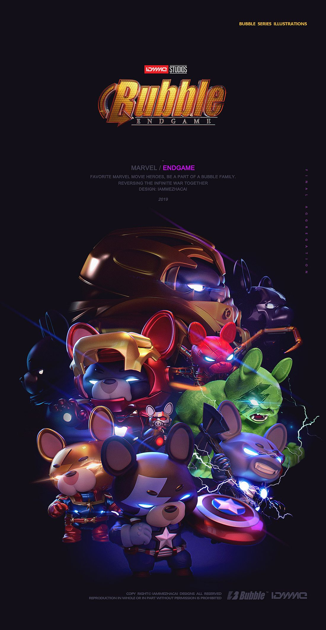 【Avengers Endgame】BUBBLE系列插画平面海报IamMe榨菜 原创作品 站酷