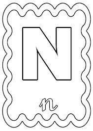 Lettre De L Alphabet A Imprimer Recherche Google Coloriage Alphabet Alphabet A Colorier Coloriage