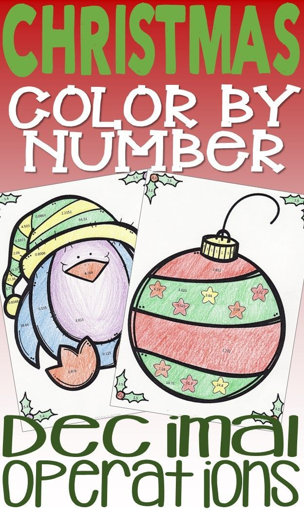 Christmas Math: Decimal Operations Color by Number | Dividing ...