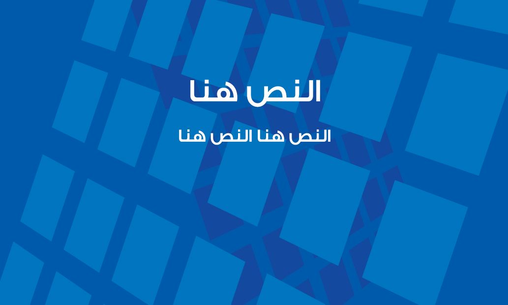 بطاقة عمل 12 Card Templates Company Logo Templates