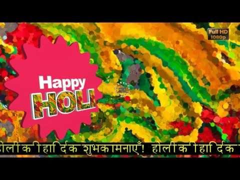 whatsapp video in hindi