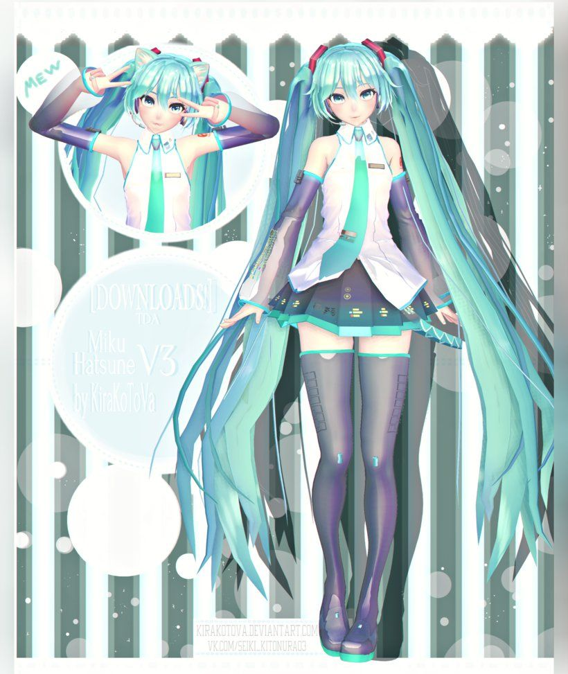 Mmd Miku V3 D O W N L O A D By Kirakotova Deviantart Com On Deviantart Miku Hatsune Miku Vocaloid