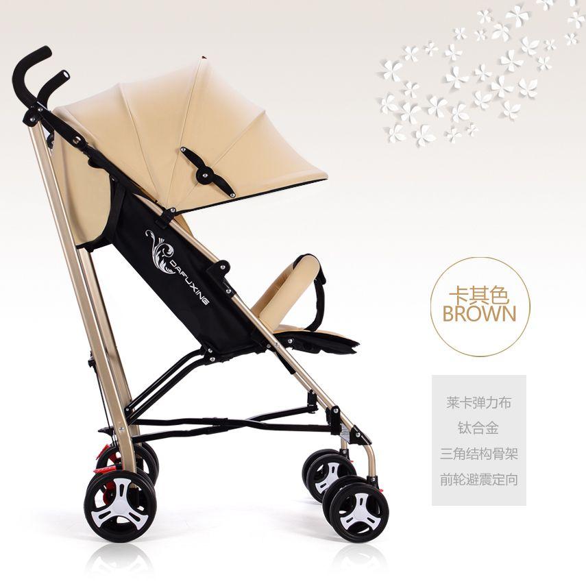 Super lightweight umbrella stroller car trolley carts shock baby child four seasons can sit or lie