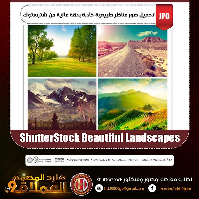 تحميل صور مناظر طبيعية خلابة بدقة عالية من شترستوك Shutterstock Beautiful Landscapes عدد 25 صورة للمناظر الطبيعية الخل Beautiful Landscapes Landscape Beautiful