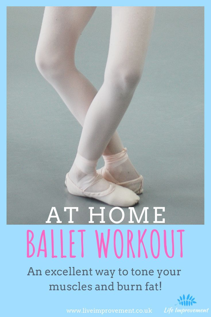 Ballet Workout for Beginners - At home exercise & fitness