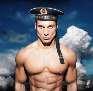 gutaussehende russische Jungs