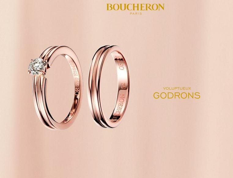 Voluptueux Godrons Diamond And Pink Gold Wedding Band Engagement Ring By Boucheron Paris