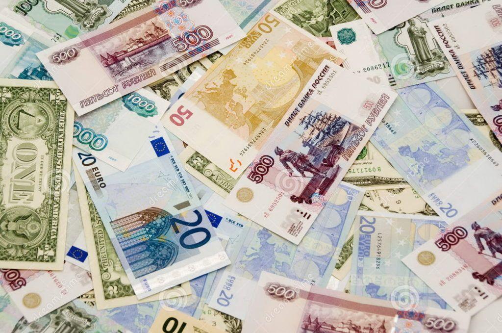 Məzənnələr Novator Az Dollar Us Dollars 10 Things