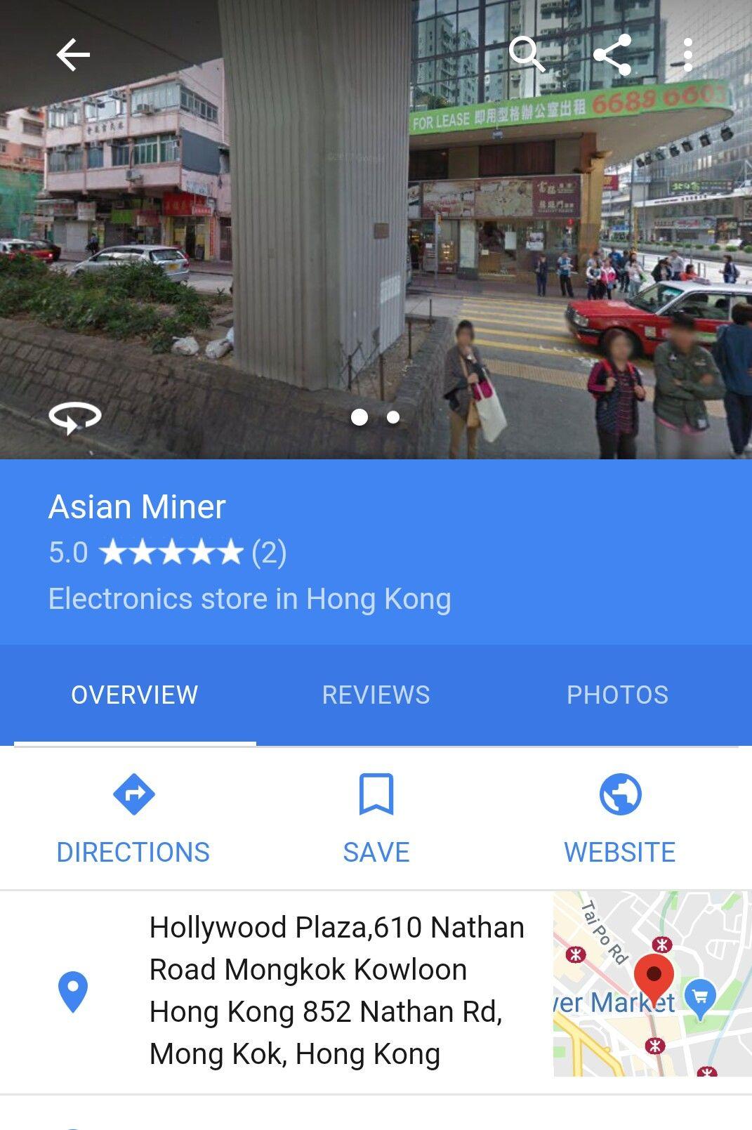 Contact Us Kowloon hong kong, Electronics store, Kowloon