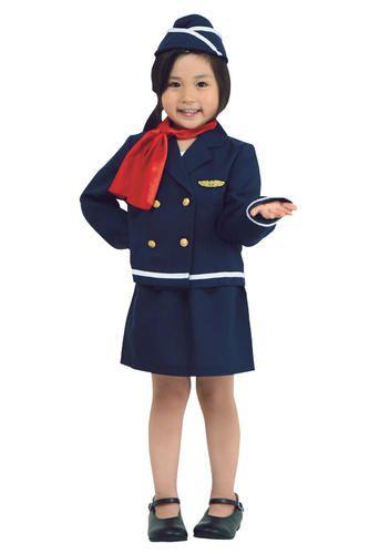 d6f6a21300a air hostess | preschool ideas in 2019 | Kids outfits, Flight ...
