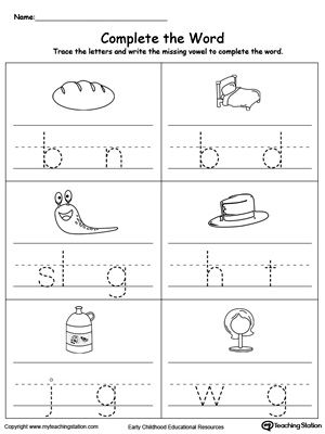 Fill In The Missing Vowel Part3 Vowel Worksheets Short Vowel Worksheets Preschool Phonics